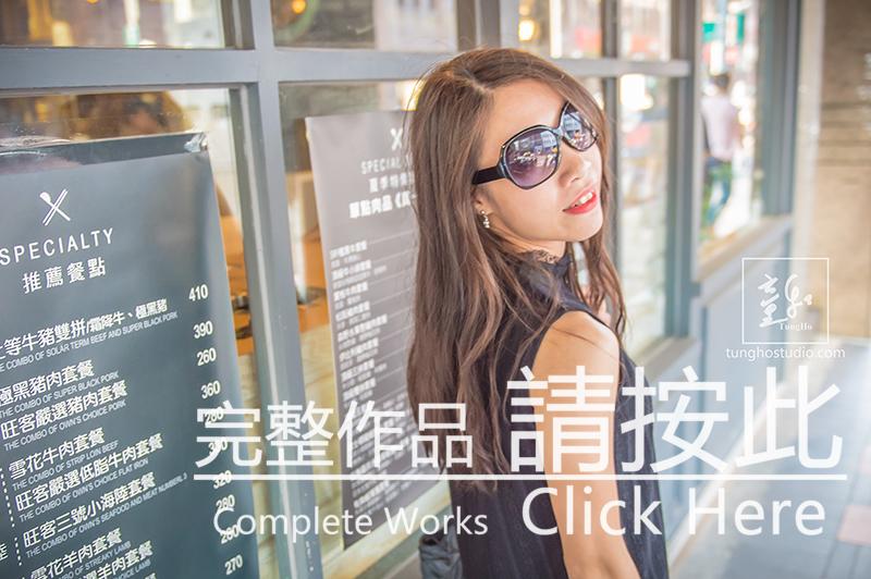 藝術照 Portrait Photography NO.0003