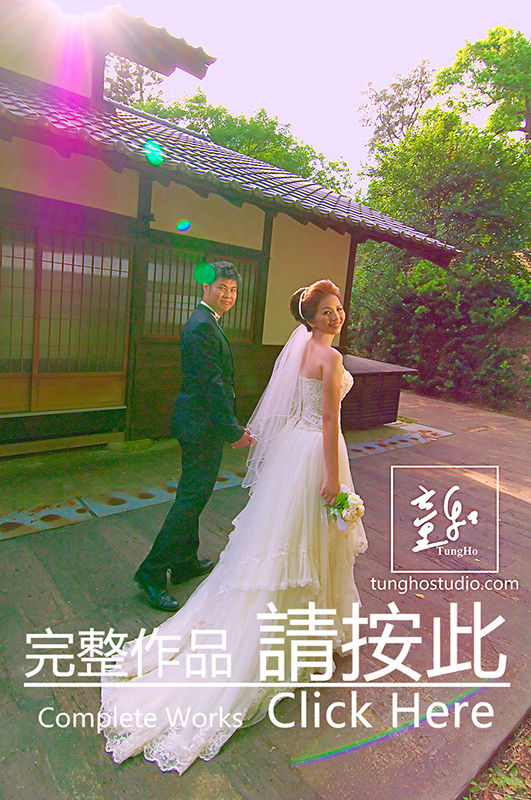 婚紗照 Pre-Wedding No.0003