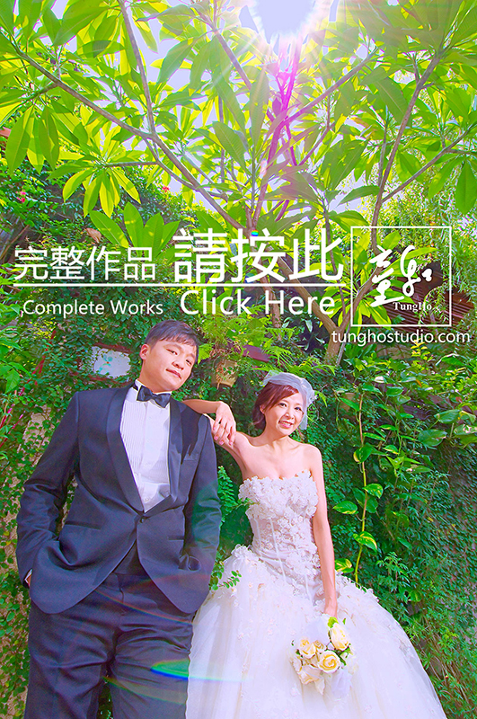 婚紗照 Pre-Wedding No.0004